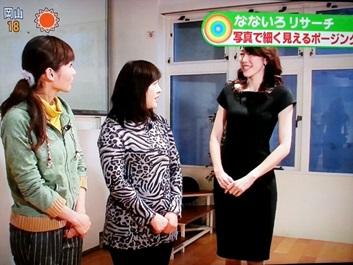 関西テレビ「なないろジーン」