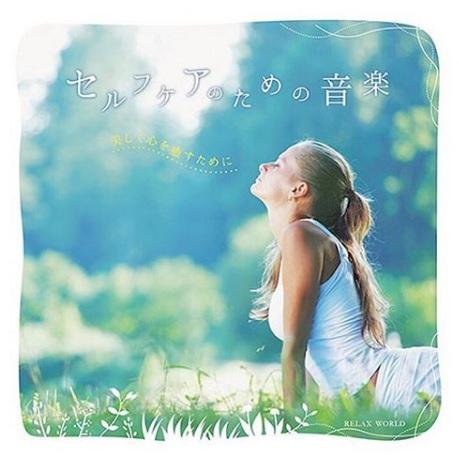 Sugar Candy「セルフケアのための音楽」01