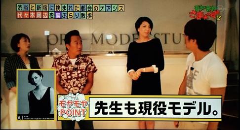 テレビ東京「もやもやさまぁ~ず2」